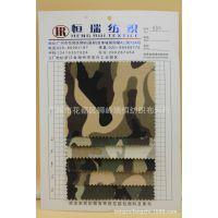 厂家直销12安迷彩印花帆布,全棉迷彩鞋帽军需用品,现货小批