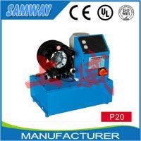 上威-P20 小型 扣压机 扣管机 压管机 支持定制 数控自动