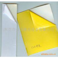厂家直销胶纸/胶带/双面胶/不干胶专用激光切割机HH-960!(图)