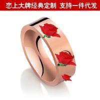 欧美情侣对戒 18k玫瑰金宽版男女戒指 食指钛钢镶钻戒子 不褪色