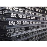 【重庆30#轻轨钢轨】供应重庆国标钢轨 价格低