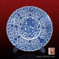 青花瓷盘 高档青花瓷陶瓷盘子