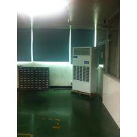 厂家直销百奥降温除湿机CF7/J 适用于国防工程、电讯器材、档案室等对温湿度要求较高的工业场所