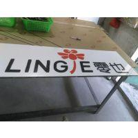 深圳坂田亚克力标牌印刷加工厂家 UV平板彩绘 塑料外壳喷图加工打印图案