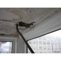 北京东城区阳台窗户漏水维修公司
