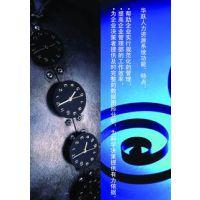 华跃佛山人事考勤系统、珠海人力资源管理系统、广州薪资管理系统、江门验厂系统