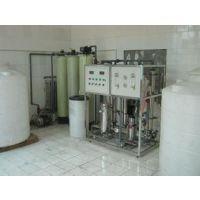 宇态源{水处理反渗透设备}专业水处理设备厂家
