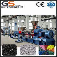 南京广塑GS-75双螺杆挤出机黑母粒造粒机
