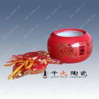 陶瓷茶叶罐生产厂家 茶叶罐定制定做