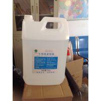 商丘优质车用尿素溶厂家净蓝素绿环保性尿素溶液卡货车的专用尿素溶液