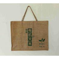 环保覆膜黄麻布袋 手提广告亚麻 抽绳染色棉麻袋 通用包装 环保袋 购物袋