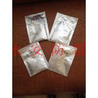 永安防雷器材优质热熔焊接粉南京销售