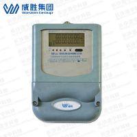 DSS(X)333-3 1级3×100V威胜牌三相有无功能组合电能表|电表|电度表