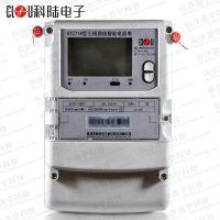 深圳科陆牌DTZ719 0.5S级三相智能电能表¥950|3×57.7V/100V