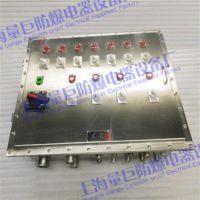 上海量巨防爆(在线咨询)、防爆控制箱、不锈钢防爆控制箱