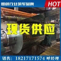 高强度结构钢DC56D+Z, DC56D+ZF汽车钢 镀锌板/卷