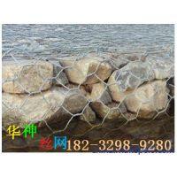 岸坡防冲刷格宾护垫,双绞合编织格宾护垫,高尔凡格宾垫