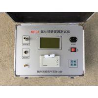 苏威WD10A氧化锌避雷器测试仪 精度高便携式氧化锌测试仪
