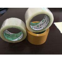 天津百特直销 BOPP透明封箱胶带 可定制型号