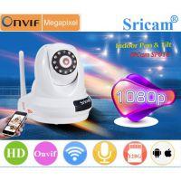 sricam新款私模1080P 200万高清 无线网络摄像机 ip camera