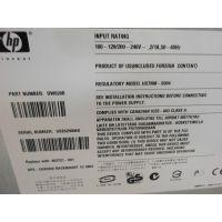 HP DAT160 SCSI A7445B 403721-001 Q1573A磁带机