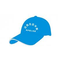 昆明帽子广告帽旅游帽太阳帽鸭舌帽学生帽户外休闲新款低价 定制批发