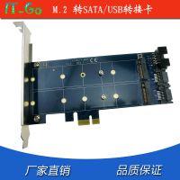 NGFF M.2 SSD转SATA转接卡 M.2 NGFF无线网卡蓝牙转USB转接卡