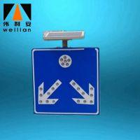 深圳伟利安厂家直销FDB-09太阳能LED分道标 太阳能导向路牌指示牌标志牌交通设施