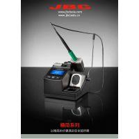 西班牙JBC一体式精密焊台CD-2BHE中文版焊台