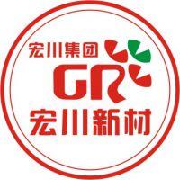 广东宏川新材料股份有限公司