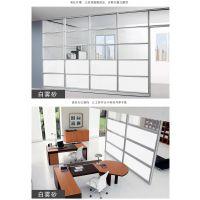 苏州博仲升园区办公室1.524米隐私不透光白磨砂玻璃贴膜