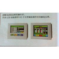 供应苏州昆山和泉人机界面可编程显示器HG2F