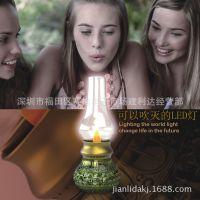 LED吹控怀旧灯 复古马灯 吹控感应煤油灯 蜡烛灯 创意LED灯