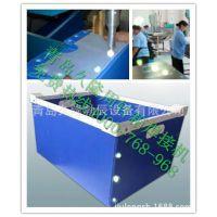 久隆PP中空板塑焊机工业产品包装周转焊接家具行业焊接