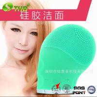 电动硅胶洁面仪 电动震动硅胶洗脸刷 深层洁净肌肤洗脸神器