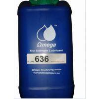 精品推荐 优质636通用维修保养润滑油 价格实惠