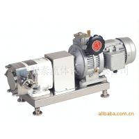 山东厂家直接生产不锈钢卫生级凸轮转子泵胶体泵