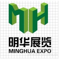北京明华国际展览有限公司