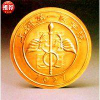 专业生产金属纪念币 定做纪念品 纪念章 纪念品定制