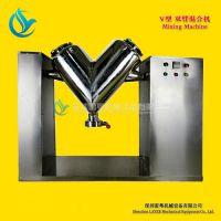 供应大批量生产专用双臂V型混合机 全不锈钢304材质