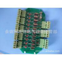 供应PLC输出驱动板