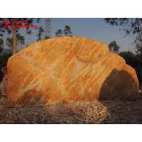 供应园林景观石,景观石多少钱,园林石怎么卖 黄蜡石多少钱一吨