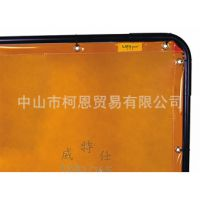 WELDAS 威特仕 55-5466 金黄色高透视防护屏 1.74x1.74m