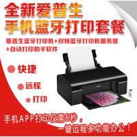 酒泉一元一张洗照片的机器甘肃无线wifi蓝牙一元一张照片打印机价格