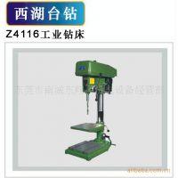 供应杭州西湖Z4116工业钻床 西湖牌钻床台钻