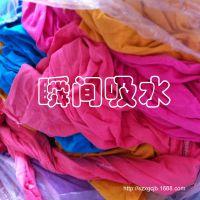 布头批发 吸油布 纯棉布头 擦机布 吸油性强杂色棉布工业抹布批发