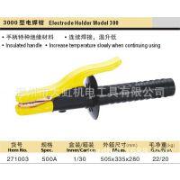 正品德国史丹(SATISFY)271003 3000型电焊钳五金工具焊接配件