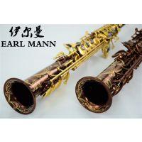 伊尔曼Earl Mann 高音降B萨克斯一体管 专业萨克斯厂家直销