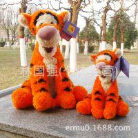 毛绒玩具正版外贸迪斯尼原单迪士尼原单跳跳虎公仔毛绒玩具布娃娃