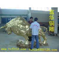 供应铜雕牛,铜雕避邪工艺品,铜雕麒麟,铜雕工艺品厂
